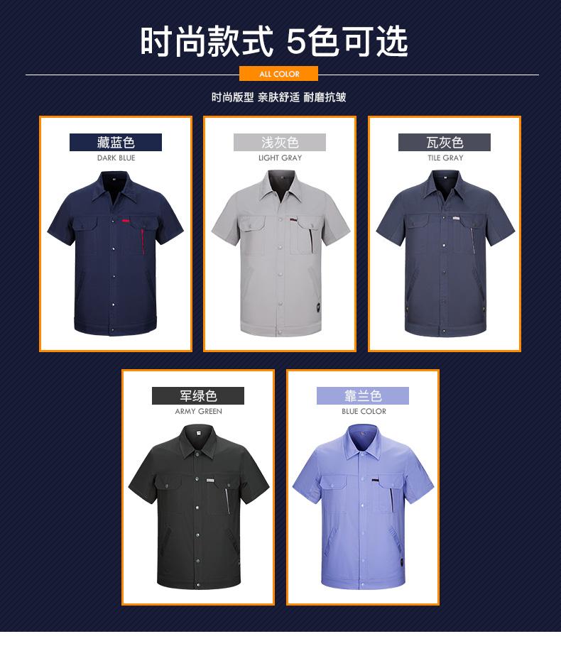 夏季短袖vwin官方网站德赢vwin官网02