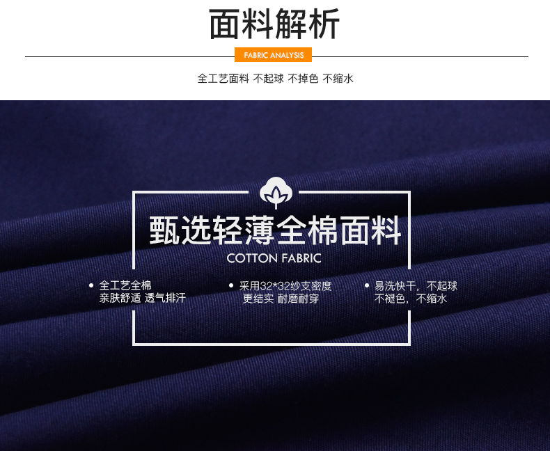 夏季短袖vwin官方网站德赢vwin官网03