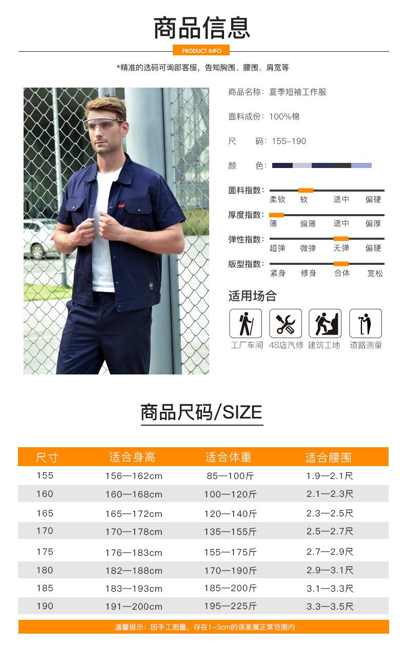 夏季短袖vwin官方网站德赢vwin官网05