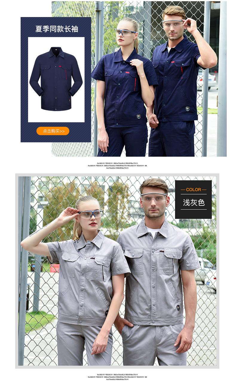 夏季短袖vwin官方网站德赢vwin官网07