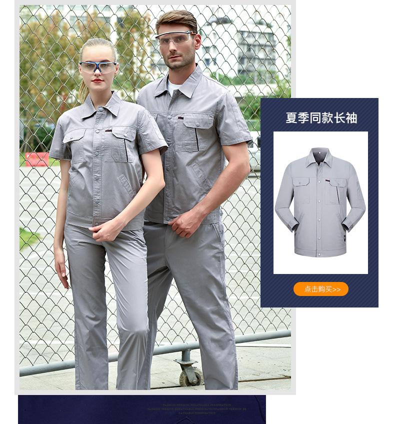 夏季短袖vwin官方网站德赢vwin官网08