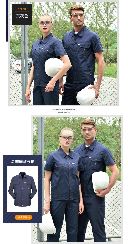 夏季短袖vwin官方网站德赢vwin官网09