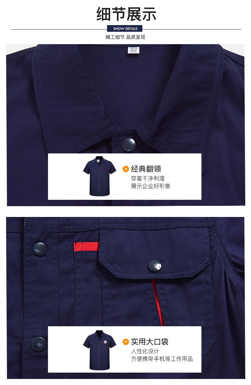 夏季短袖vwin官方网站德赢vwin官网13