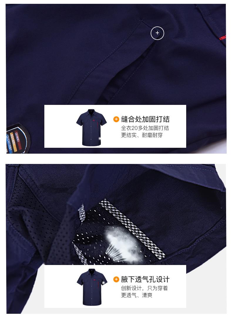 夏季短袖vwin官方网站德赢vwin官网14