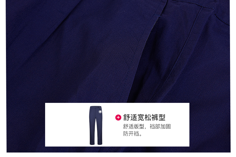 夏季短袖vwin官方网站德赢vwin官网15
